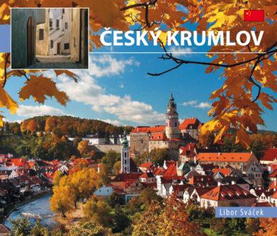 Český Krumlov / kniha L.Sváček - malý  čínsky(9788073391072)