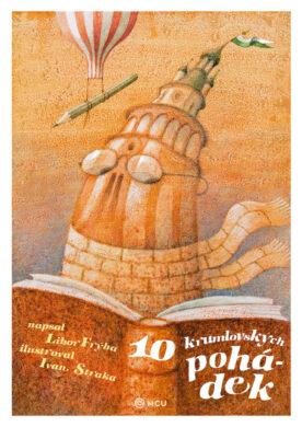 10 krumlovských pohádek česky(9788073392116)