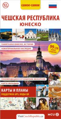 Česká republika UNESCO / kapesní průvodce  rusky(9788073392352)