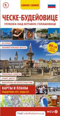České Budějovice / kapesní průvodce  rusky(9788073392468)