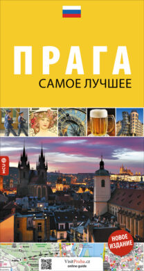 Praha / The Best Of  rusky(9788073392598)