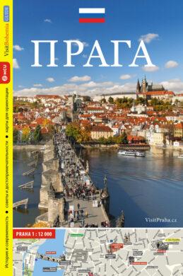 Praha / průvodce  rusky(9788073392727)