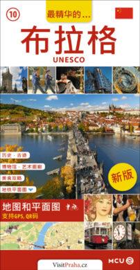Praha / kapesní průvodce  čínsky(9788073393304)